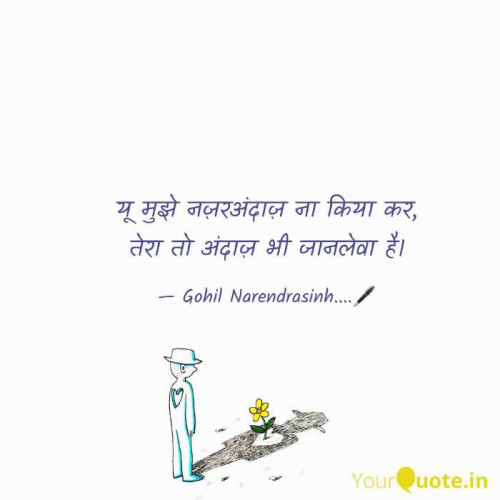 Post by Gohil Narendrasinh on 16-Oct-2020 10:11am