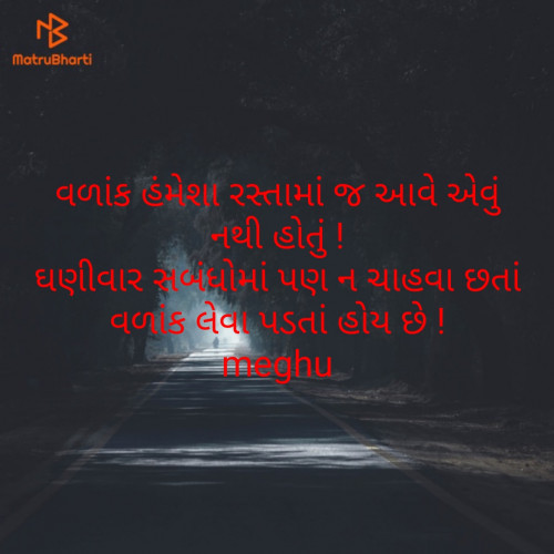Post by Meghna Sanghvi on 16-Oct-2020 01:14pm