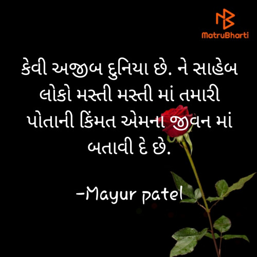 Post by Mayur patel on 16-Oct-2020 02:22pm