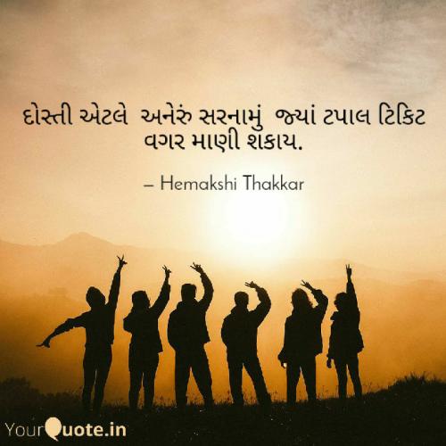 Post by Hemakshi Thakkar on 16-Oct-2020 12:01pm