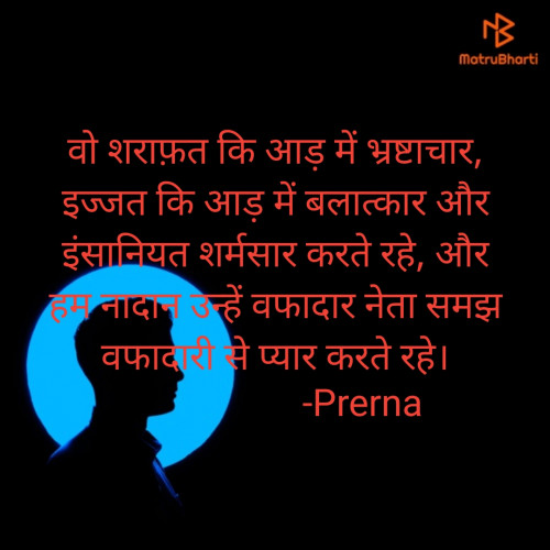 Post by Prerna Verma on 16-Oct-2020 04:56pm