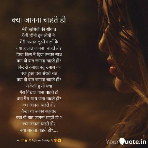 Post by Arjuna Bunty on 16-Oct-2020 05:07pm