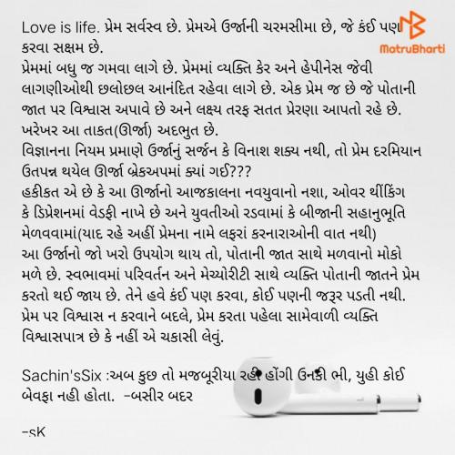 Post by sachin patel on 16-Oct-2020 06:06pm