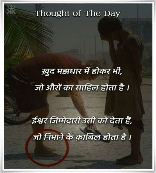 Post by Jigar on 17-Oct-2020 03:09am