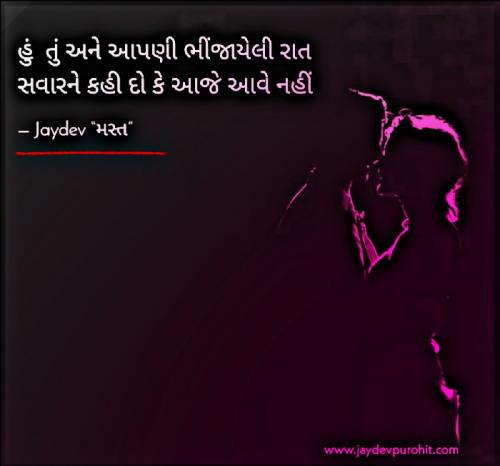 Post by JAYDEV PUROHIT on 17-Oct-2020 06:34am