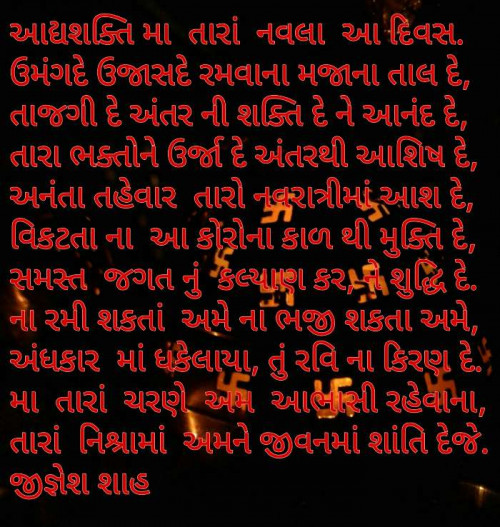 Post by Jignesh Shah on 17-Oct-2020 09:27am