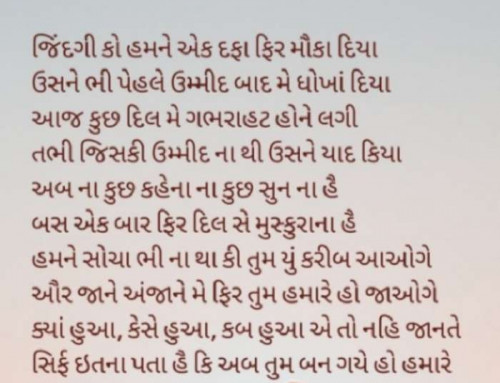 Post by Nidhi Parmar on 17-Oct-2020 11:47am