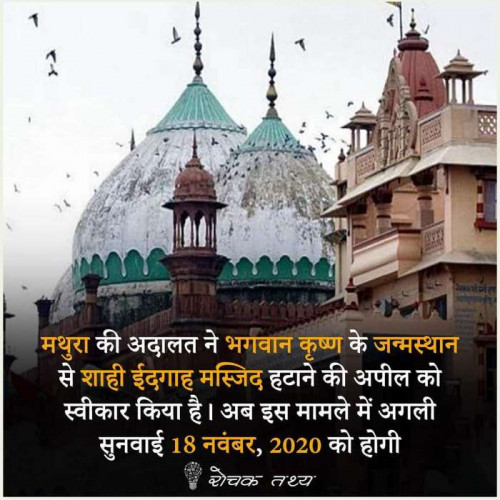 Post by Jigs Hindustani on 17-Oct-2020 12:10pm