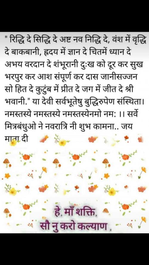 Post by Harshida Joshi on 17-Oct-2020 01:37pm