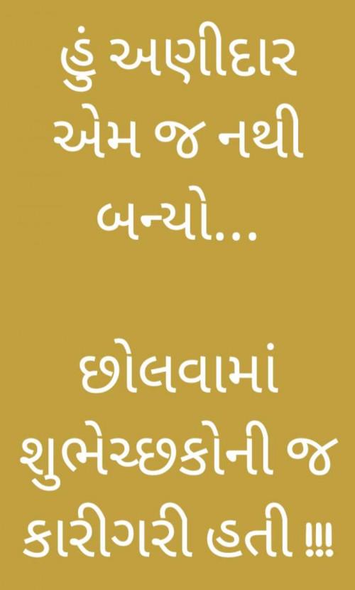 Post by Prashant on 17-Oct-2020 03:33pm