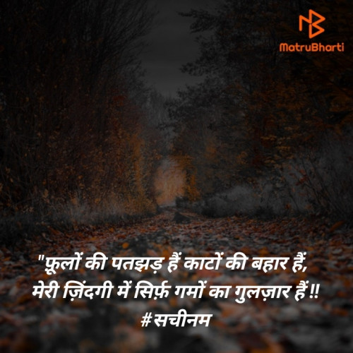 Post by Sachinam on 17-Oct-2020 03:58pm