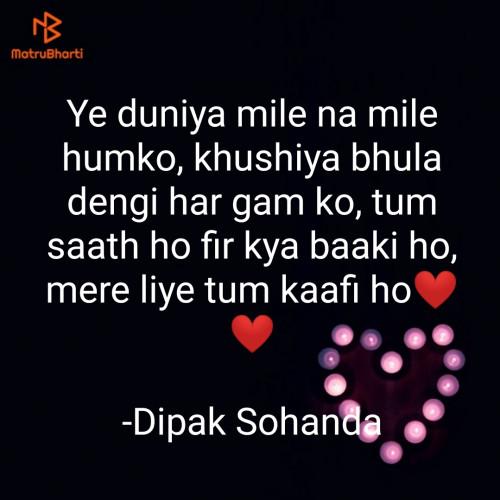 Post by Dipak Sohanda on 18-Oct-2020 07:50am