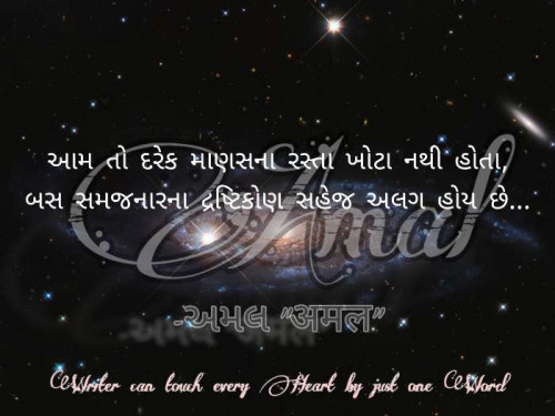 Post by આર્ષ on 18-Oct-2020 11:57am