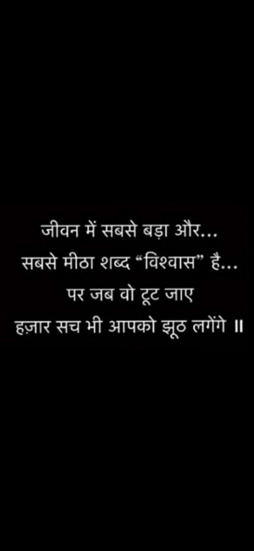 Post by Dangar Sejal on 18-Oct-2020 12:45pm