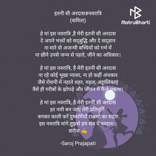 Post by Saroj Prajapati on 18-Oct-2020 02:26pm