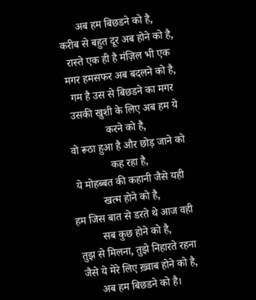 Post by Naresh D Chaudhary on 18-Oct-2020 06:58pm