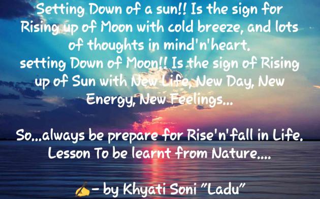 English Motivational by Khyati Soni ladu : 111594276