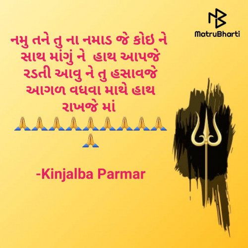 Post by Kina Parmar on 19-Oct-2020 12:32am