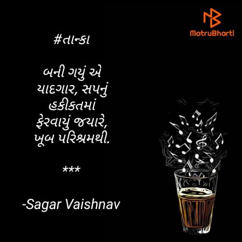 Post by Sagar Vaishnav on 19-Oct-2020 08:50am