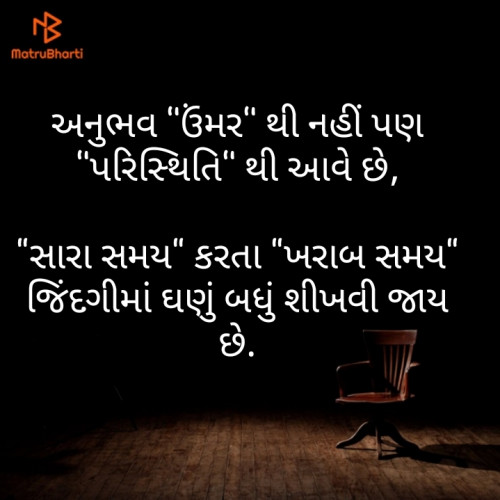 Post by Hima Patel on 19-Oct-2020 12:51pm