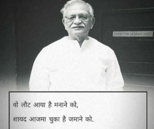 Post by Balkrishna patel on 19-Oct-2020 01:09pm