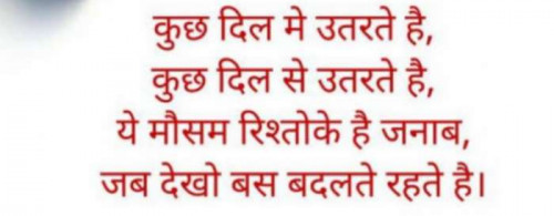 Post by Raj on 19-Oct-2020 05:27pm
