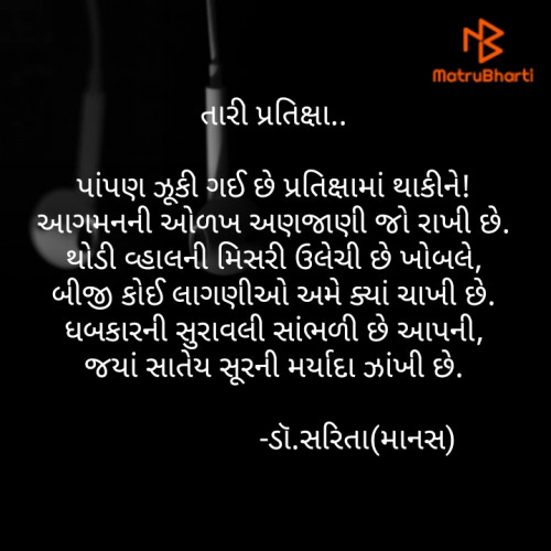 Post by Dr.Sarita on 19-Oct-2020 11:17pm