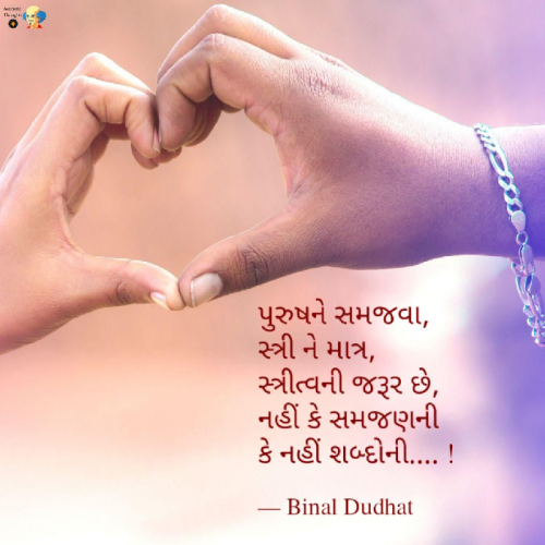Post by Binal Dudhat on 19-Oct-2020 11:24pm