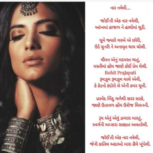 Post by જિદ્દી બાળક...Rohit... on 20-Oct-2020 07:38am