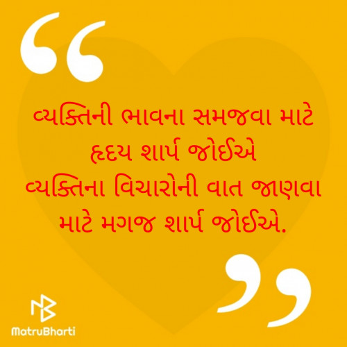 Post by Kamlesh Ghorecha on 20-Oct-2020 09:19am