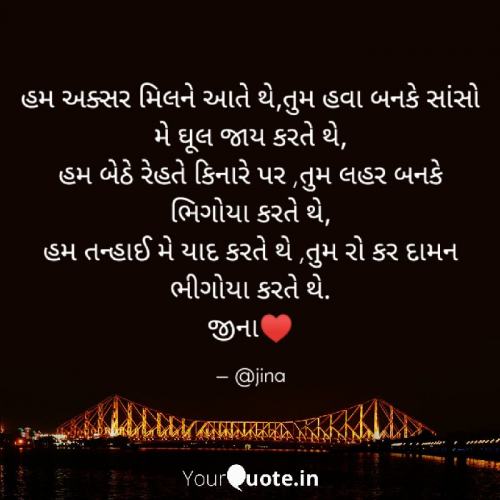 Post by Jina on 20-Oct-2020 12:32pm