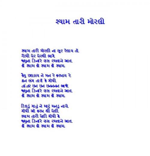 Post by Darshita Babubhai Shah on 20-Oct-2020 04:25pm