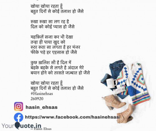 Post by Hasin Ehsas on 20-Oct-2020 06:50pm