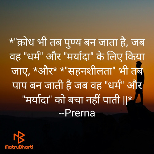 Post by Prerna Verma on 20-Oct-2020 07:05pm