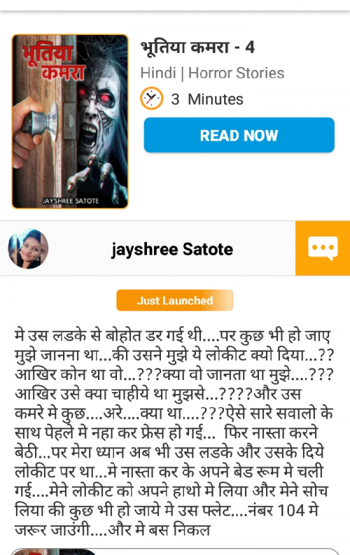 Post by jayshree Satote on 20-Oct-2020 07:17pm