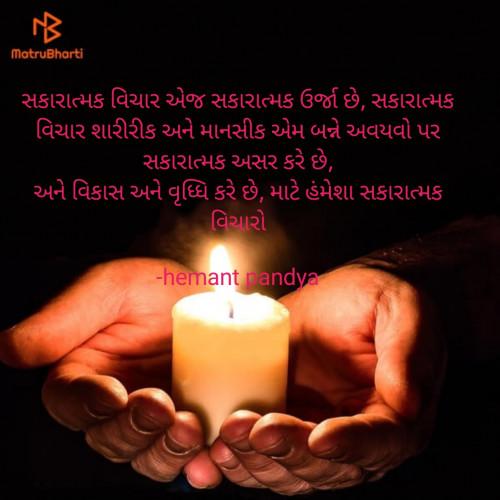 Post by hemant pandya on 20-Oct-2020 07:46pm