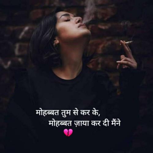 Post by Radhika on 20-Oct-2020 08:48pm