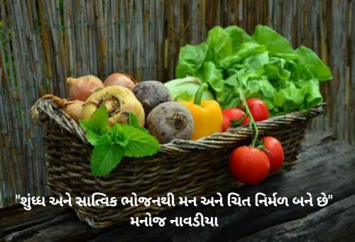 Post by Manoj Navadiya on 20-Oct-2020 09:40pm