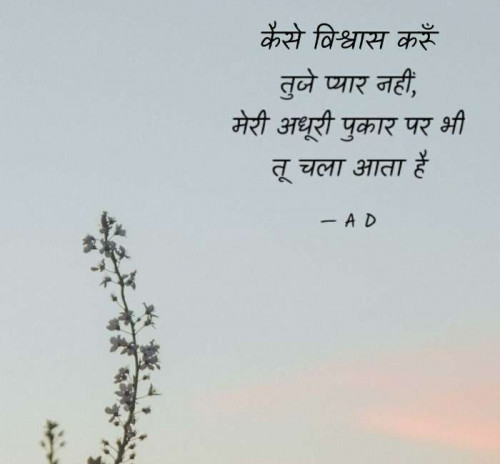 Post by Mir on 20-Oct-2020 11:26pm