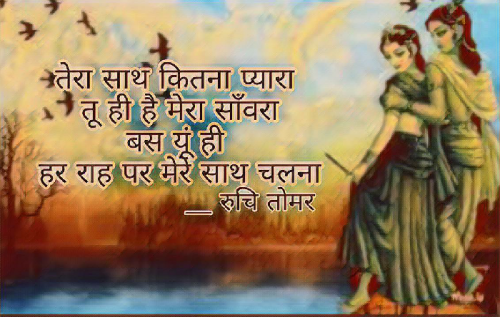 Post by Ruchi Singh Tomar on 21-Oct-2020 08:21am