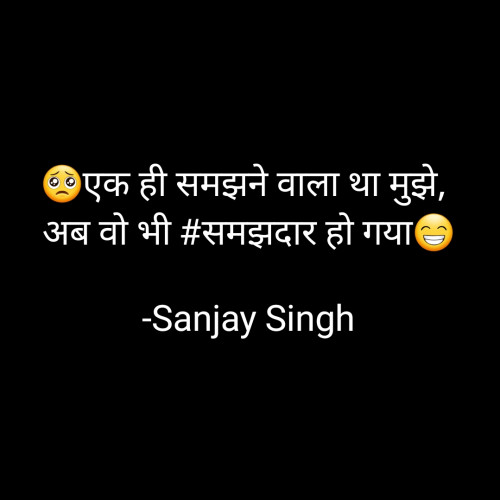 Post by Sanjay Singh on 21-Oct-2020 09:56am