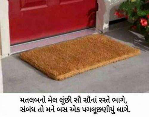 Post by Balkrishna patel on 21-Oct-2020 01:53pm