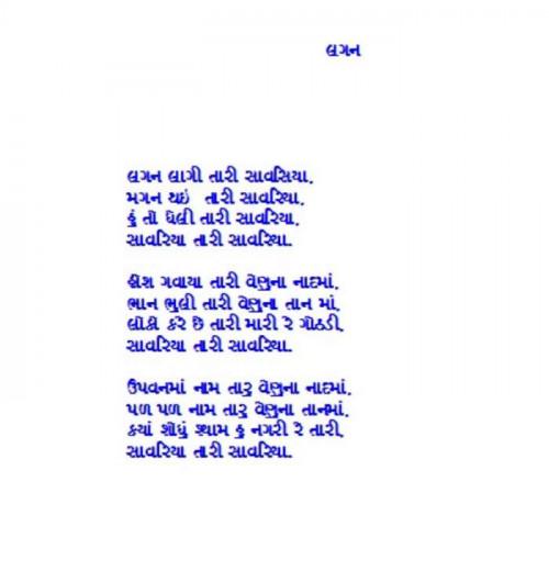 Post by Darshita Babubhai Shah on 21-Oct-2020 03:40pm
