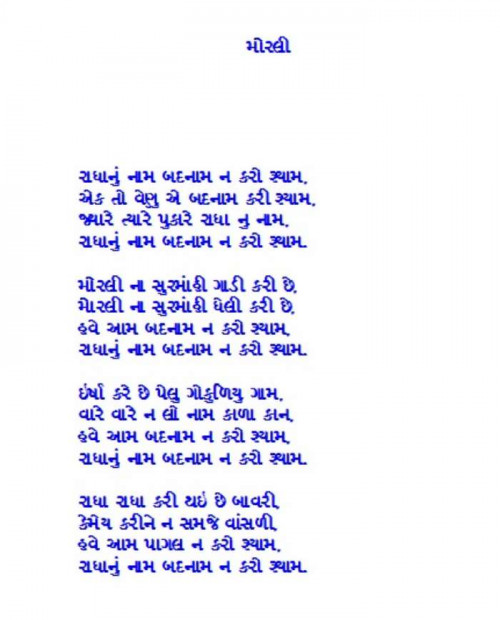 Post by Darshita Babubhai Shah on 21-Oct-2020 03:41pm