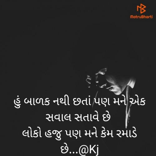 Post by karansinh jadav on 21-Oct-2020 07:48pm
