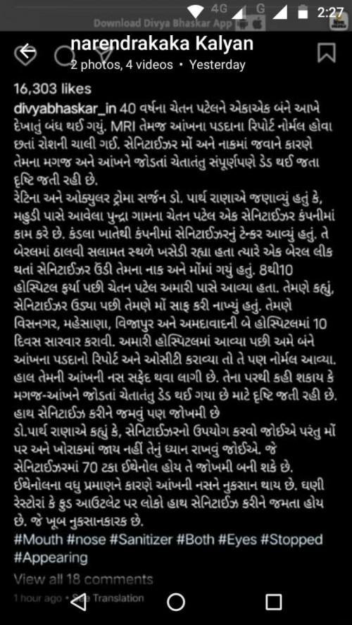 Post by Harshida Joshi on 22-Oct-2020 02:30am