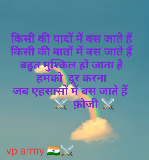 Post by Vp Army. ️️️️️️ on 22-Oct-2020 06:13am