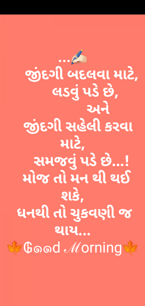 Post by S Aghera on 22-Oct-2020 08:52am