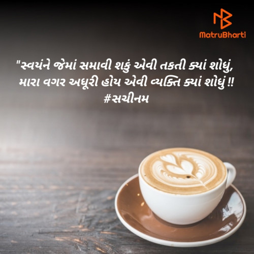 Post by Sachinam on 22-Oct-2020 09:48am
