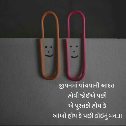 Post by Dipti on 22-Oct-2020 09:55am